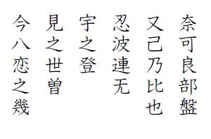hyakunin-isshu-jibo-84