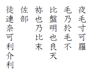 hyakunin-isshu-jibo-85