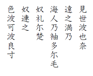 hyakunin-isshu-jibo-90