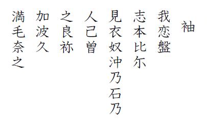 hyakunin-isshu-jibo-92