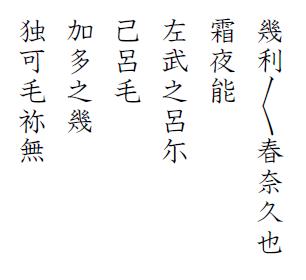 hyakunin-isshu-jibo-91