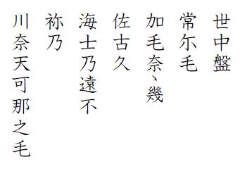 hyakunin-isshu-jibo-93