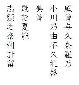 hyakunin-isshu-jibo-98