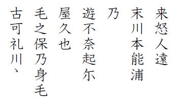 hyakunin-isshu-jibo-97