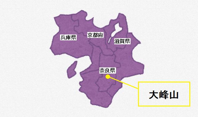 吉野・大峰山