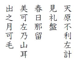 hyakunin-isshu-jibo-7