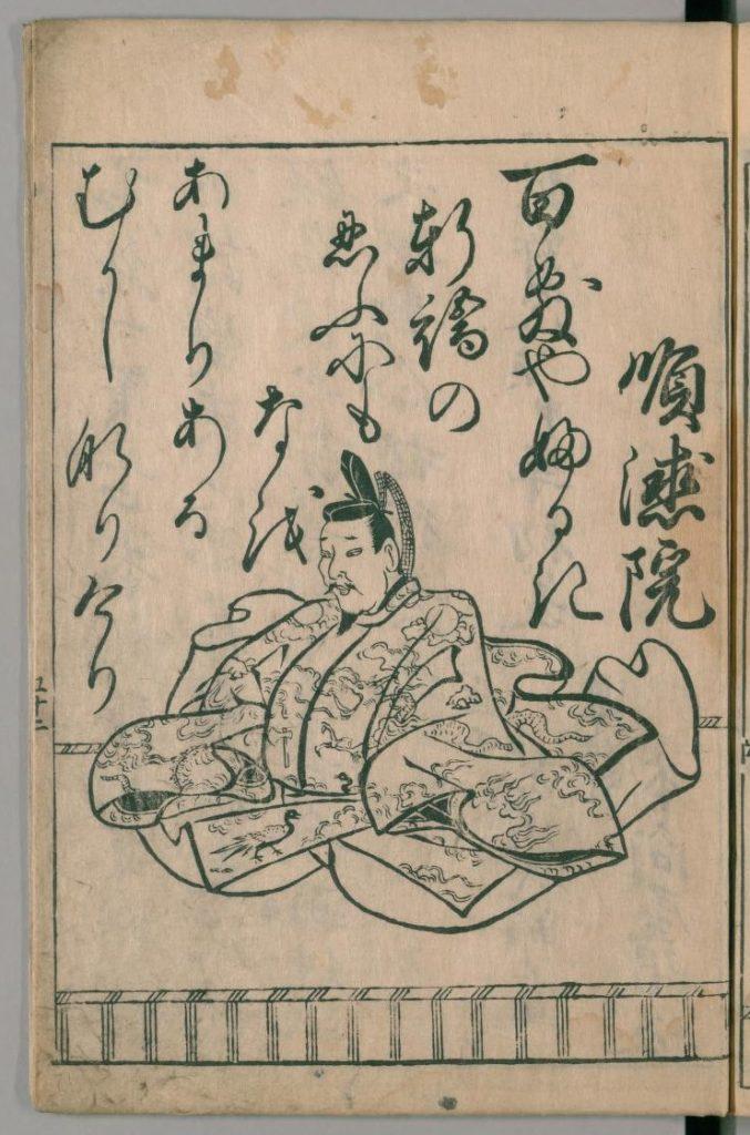 ogura-hyakunin-isshu-100