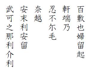 hyakunin-isshu-jibo-100