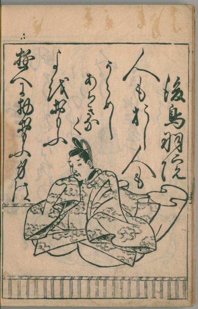 ogura-hyakunin-isshu-99