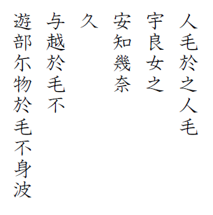hyakunin-isshu-jibo-99