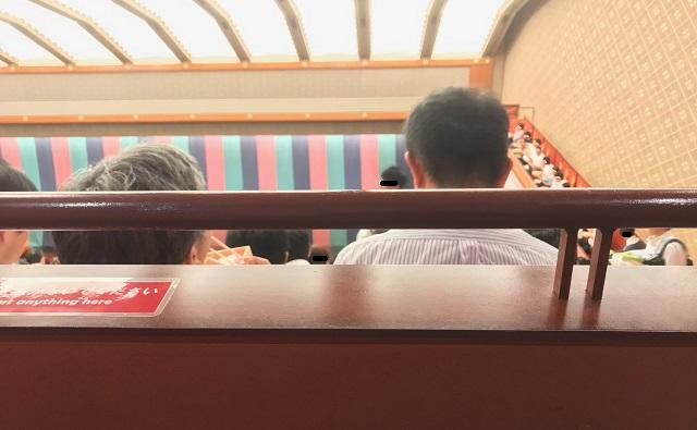一幕見席:椅子席前列は手すりが邪魔