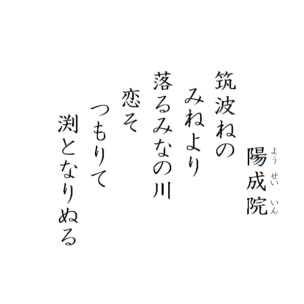 hyakuni-isshu-honkoku-13