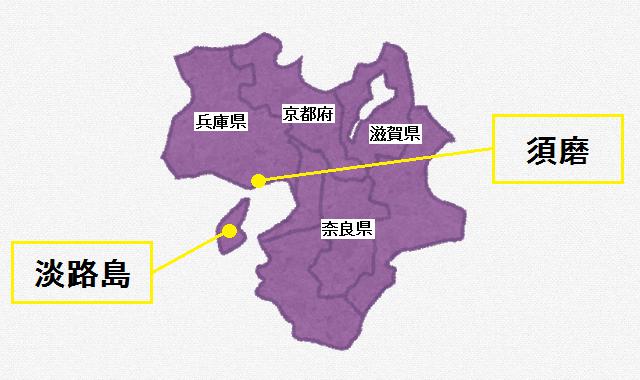 百人一首:淡路島・須磨