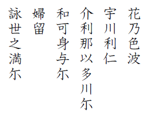hyakunin-isshu-jibo-9