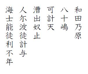 hyakunin-isshu-jibo-11