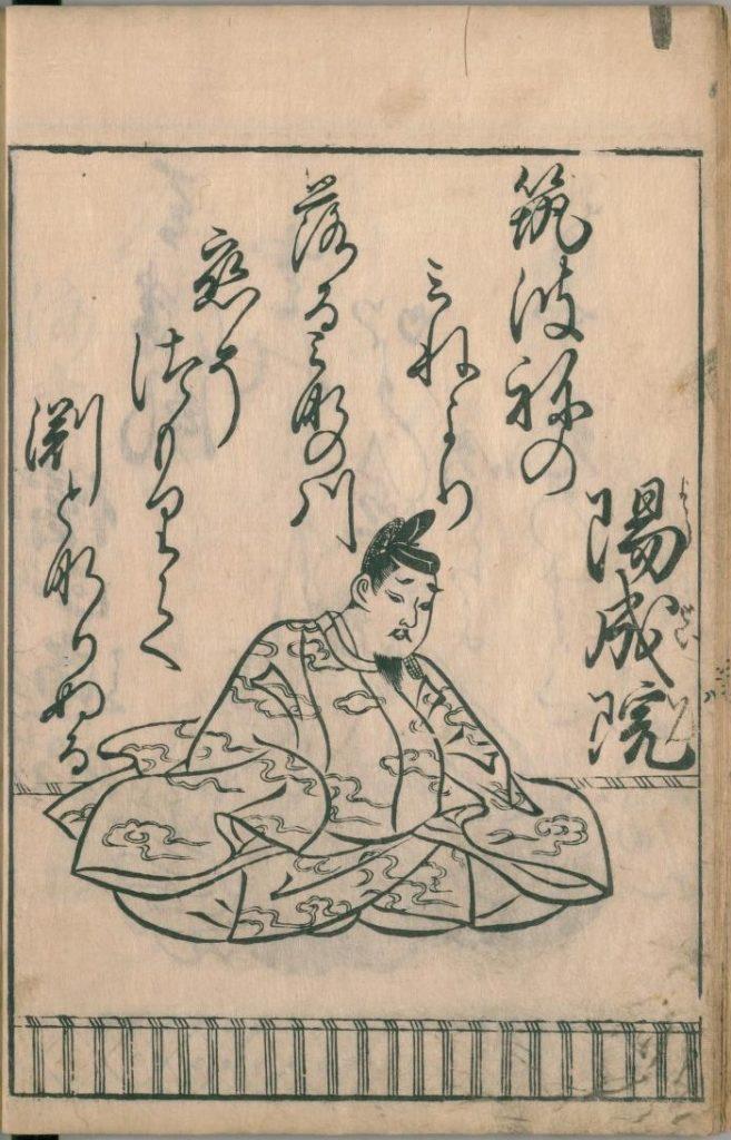 ogura-hyakunin-isshu-13