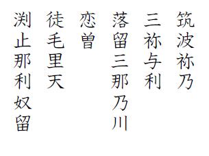 hyakunin-isshu-jibo-13