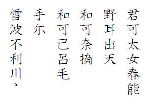 hyakunin-isshu-jibo-15