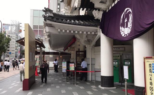 歌舞伎座の一幕見席を買う場所