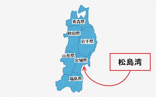 百人一首:雄島・松島