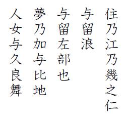 hyakunin-isshu-jibo-18