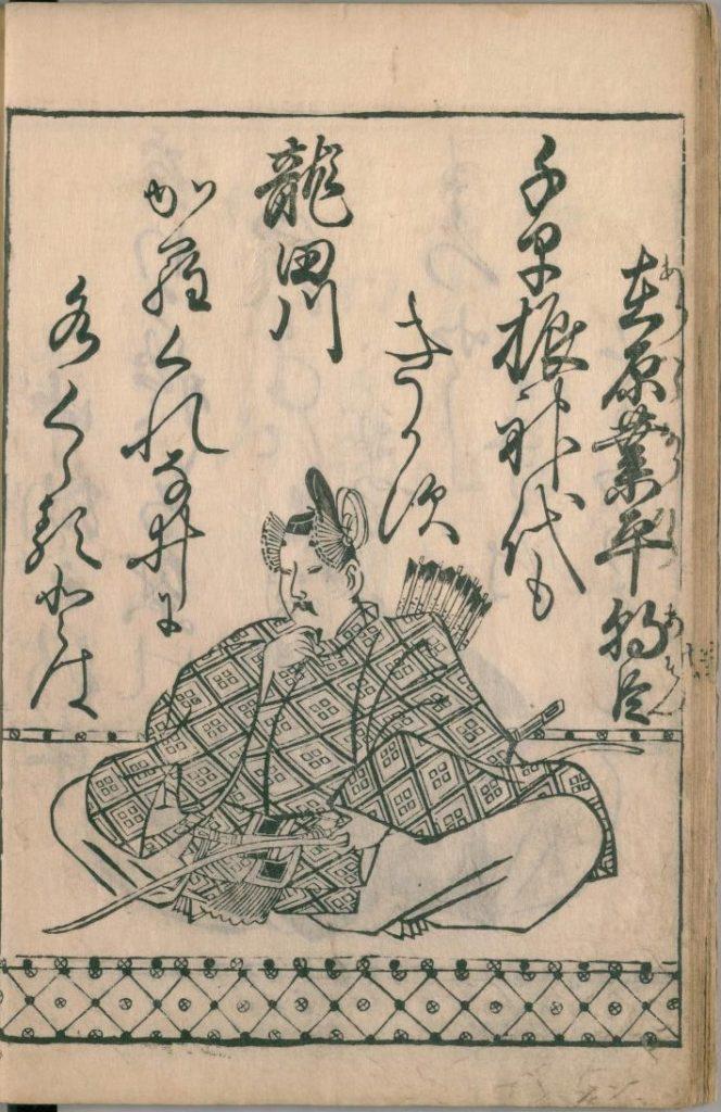 ogura-hyakunin-isshu-17