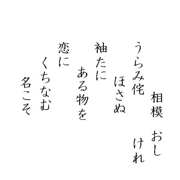 hyakuni-isshu-honkoku-65