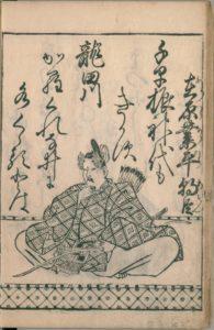 江戸時代の百人一首の本