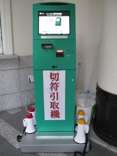 歌舞伎座1階正面入口左の発券機