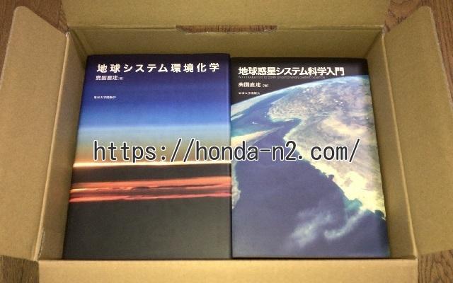 専門書アカデミー:大学教科書