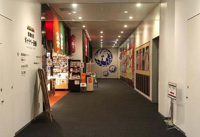 歌舞伎座タワー5階「楽座」