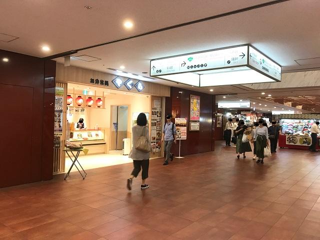 歌舞伎座 木挽町広場 お弁当処「やぐら」