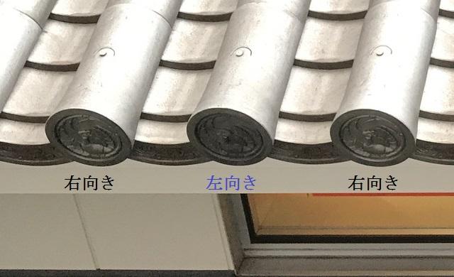 歌舞伎座の左向きの鳳凰