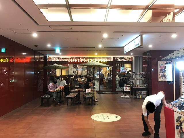 タリーズコーヒー歌舞伎座店