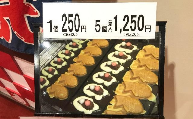歌舞伎座のめでたい焼きの値段