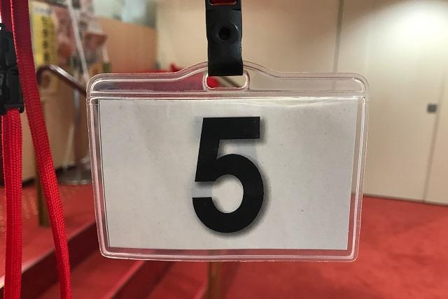 歌舞伎座の売店:番号札