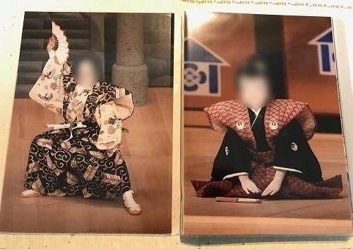 歌舞伎座の舞台写真