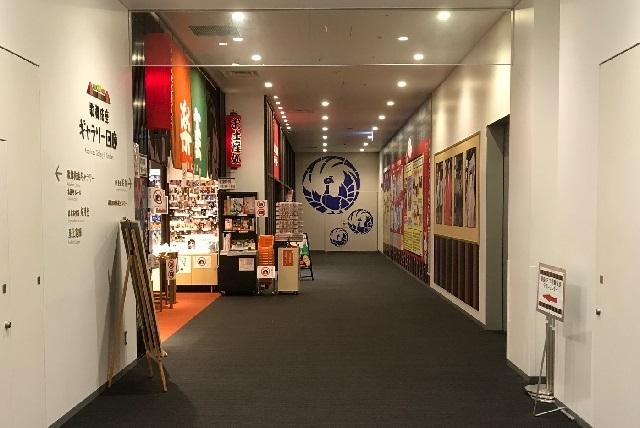 歌舞伎座5階の売店「お土産処 楽座」
